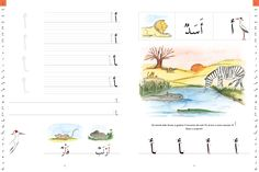 Abu Laqlaq - L'alfabeto arabo per bambini