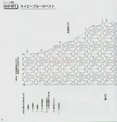 aiamu oliue Vol 335---钩编杂志 - 紫苏 - 紫苏的博客