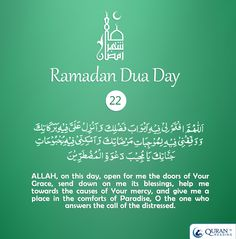 #Ramadan dua for day 22