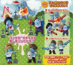 Sloppy Zombie Full Set of 5 $9.50 http://thingsfromjapan.net/sloppy-zombie-full-set-of-5/ #Japanese zombie #Japanese stuff #Japanese product