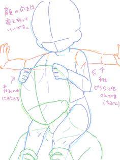 かえる2号さんの手書きブログ 「肩車」 手書きブログではインストール不要のドローツールを多数用意。すべて無料でご利用頂けます。 Drawing Lessons, Drawing Tips, Drawing Sketches, Drawing Anime Bodies, Manga Drawing, Ship Drawing, Drawing Base, Drawing Body Poses, Anime Poses Reference