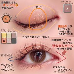 Skin Care Can Be Easy With These Effective Tips - Fashion Beauty Body Anime Makeup, Makeup Art, Beauty Makeup, Make Up Looks, How To Make Hair, Eye Make Up, Makeup Inspo, Makeup Inspiration, Korean Makeup Tips