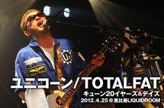 初めに登場したのは、TOTALFAT。ストロング・スタイルのメロディック・ハードコアバンドだ。メンバーはShun(vo&b)、Jose(vo)、Bunt