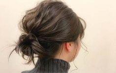 55+ Trendy Hair Updos Low Simple  #simple #trendy #updos