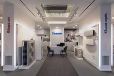 Daikin Hellas's new retail concept was conceived through a creative problem solving process & strategic analysis, yielding a unique retail experience Showroom Interior Design, Retail Concepts, Retail Experience, Shop Interiors, Store, Display, Group, Iphone, Home Decor