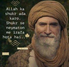 Muslim Love Quotes, Beautiful Islamic Quotes, Quran Quotes Love, Islamic Inspirational Quotes, Beautiful Mosques, Quotes For Dp, Urdu Quotes With Images, Sufi Quotes, Imam Ali Quotes