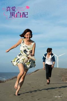Taiwan Drama: Love Around with George hu and Annie Chen. Also not Korean, but very cute. George Hu, Pink Fireworks, Taiwan Drama, Korean Drama Tv, Drama Tv Shows, Ad Photography, Chinese Movies, Love Now, Korean Wave