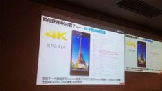 Sony Xperia i1 'Honami' could put 4K video in the palm of your hand - http://mobilephoneadvise.com/sony-xperia-i1-honami-could-put-4k-video-in-the-palm-of-your-hand