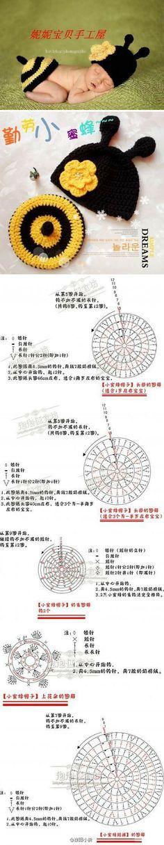 #手工资料#可爱小蜜蜂套装。微盘清晰大图下载地址:http://t.cn/zY9DTxN(via:新浪博客)