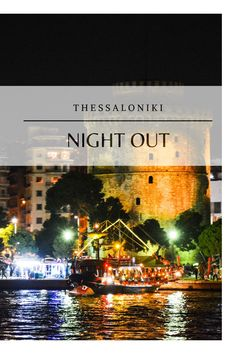 Travel Magazines, Thessaloniki, Night Life, Night Out, Times Square, Things To Do, City, Photographs, Things To Make