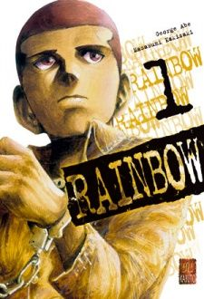 Rainbow di George Abe e Masasumi Kakizaki | Tommaso Urban