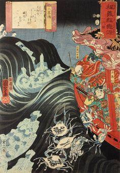 The monsters of Utagawa Kuniyoshi, one of the last masters of woodblock printing