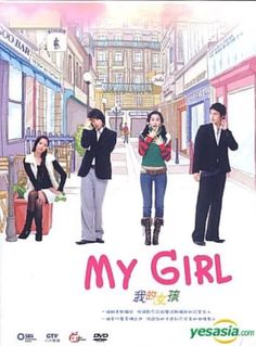 KDrama: My Girl (2005) with Lee Da-hae, Lee Dong-wook and Lee Jun ki