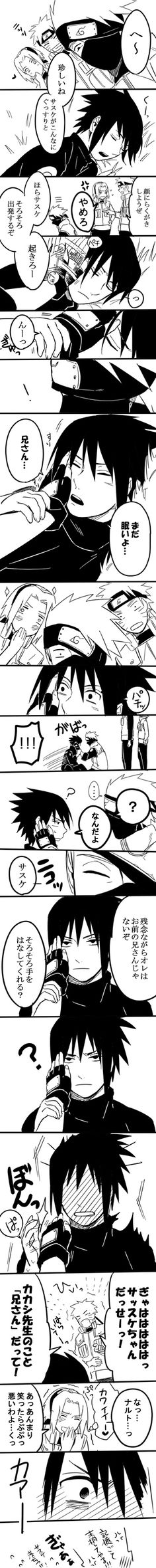 Embarrassed Sasuke, dreaming of oniisan?
