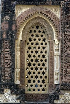 """India: a carved sandstone door face. Stones carved in stars and moon. An arch to no where but beauty. Indian architecture is astounding in its detail."""
