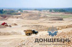 Купить щебень и песок в Ростове с доставкой оптом и в розницу