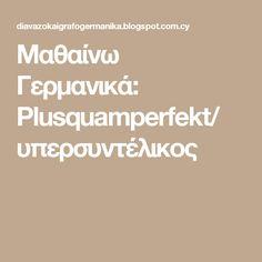 Μαθαίνω Γερμανικά: Plusquamperfekt/ υπερσυντέλικος