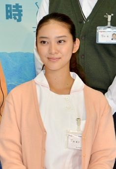 A Clinic on the Sea: Matsuda Shota, Takei Emi, Fukushi Sota. Japanese Drama, Cute Japanese, Emi Takei, Clinic, Sea, Medical Health Care, Woman, Ocean, The Ocean