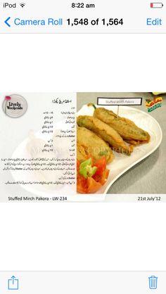 213 best masala tv recipies images on pinterest masala tv eid foodchef recipesasian forumfinder Gallery