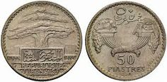 ancient lebanese coins - Google Search Ancient Roman Coins, Ancient Romans, Coastal House Plans, Coin Art, Phoenician, Cool Countries, Rare Coins, Old Pictures, I Am Awesome
