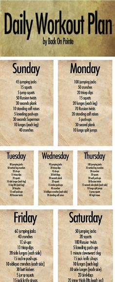 great workouts to start your day.