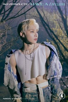 Interview, Bias Kpop, Chinese Boy, Stage Outfits, Bambam, Kpop Boy, Asian Men, New Music, Male Models