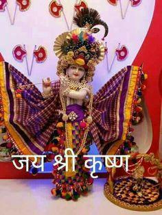 Jai shree Krishna.