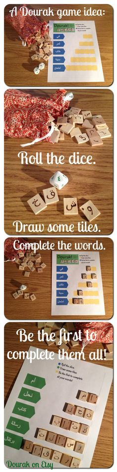 Use Dourak's Letter Tiles to play this fun game with a friend!  Check us out on Pinterest for FREE printable game boards.  We used a 10-sided Arabic die, but you can use two regular dice instead.  Enjoy!  www.etsy.com/shop/Dourak