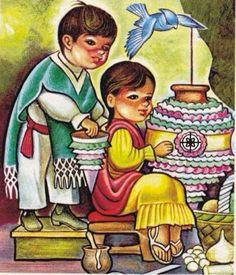 Navidad Mexicana,Asiendo La Piñata Mexican Artwork, Mexican Paintings, Mexican Folk Art, Mexican Graphic Design, Mexican Designs, Mexico Party, Latino Art, Mexican Christmas, Mexican Heritage