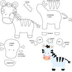 Felt Animal Patterns, Quiet Book Patterns, Stuffed Animal Patterns, Quilt Baby, Felt Crafts, Fabric Crafts, Alphabet Letter Crafts, Animal Templates, Baby Mobile