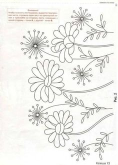 Wonderful Ribbon Embroidery Flowers by Hand Ideas. Enchanting Ribbon Embroidery Flowers by Hand Ideas. Embroidery Machine Price, Crewel Embroidery Kits, Floral Embroidery Patterns, Embroidery Flowers Pattern, Hand Embroidery Designs, Ribbon Embroidery, Cross Stitch Embroidery, Embroidery Supplies, Embroidery Saree