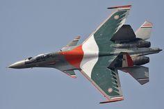 Russian Su-30 MKI Multi-Role Fighter