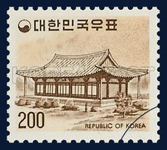 Definitive Postage Stamp, Buseoksa, Muryangsujeon Hall, architecture, Brown, Ivory, 1977 10 20, 보통우표, 1977년10월20일, 1073, 부석사 무량수전, postage 우표