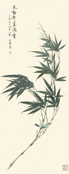 Yu Fei'an (1889-1959) PERCHING BY THE BAMBOO signed FEI'AN, dated 1947, inscribed, and with three seals of the artist. Titleslip by Tang Yun, and with one seal of his ink and colour on paper, hanging scroll 83.7 by 33.4 cm 33 by 13 1/8 in于非闇 風動新篁 (1889-1959) 設色紙本 立軸 一九四七年作 唐雲題簽  簽書: 于非闇風動新篁圖。老葯題。  款識: 風動新篁隱隱香。 丁亥二月儗宋人筆。非闇。  鈐印: 〈于〉 「于照之印」、「非闇」、「玉山硯齋」。 〈唐〉 「大石」。 .
