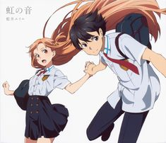 Discovered by Find images and videos about anime, sword art online and asuna on We Heart It - the app to get lost in what you love. Kirito Asuna, Kirito Sword, Anime Plus, Anime Manga, Kunst Online, Online Art, Word Online, Bunka Pop, Anime Quotes Tumblr
