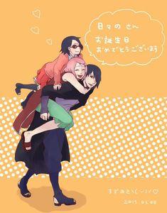 Boruto♡Sarada | BoruSara's photos Sasuke Uchiha, Boruto And Sarada, Naruto Sasuke Sakura, Narusaku, Sakura Haruno, Hinata, Anime Family, Naruto Family, Manhwa