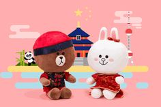 BROWN PIC is where you can find all the character GIFs, pics and free wallpapers of LINE friends. Come and meet Brown, Cony, Choco, Sally and other friends! Cony Brown, Cute Love Gif, Japanese Characters, Line Friends, Cute Japanese, Emoticon, Emoji, Creative Studio, Hello Kitty