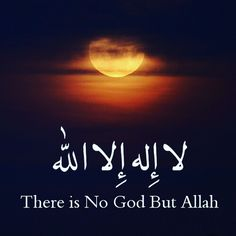 La ilaha illa'llah in arabic : الحمد لله Islam Religion, Islam Muslim, Allah Islam, Islam Quran, Islamic Qoutes, Islamic Messages, Muslim Quotes, Islamic Art, Quran Verses