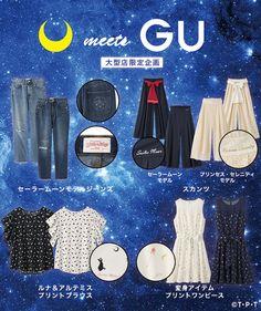 GU×美少女戦士セーラームーン、セーラー戦士のTシャツやルナ&アルテミスバッグなど | ファッションプレス