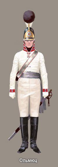 Corazziere delle guardie del corpo imperiali russe