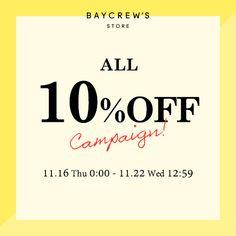 公式通販 ベイクルーズストアALL 10%OFF Campaign 開催