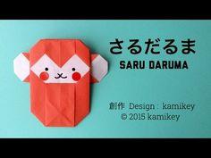 お正月の折り紙★さるだるま Origami Saru Daruma(Monkey) - YouTube