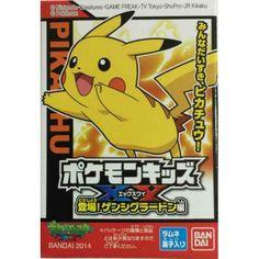 Pokemon 2014 Bandai Pokemon Kids X Y Arrival Of Primal Groudon Series Pikachu Figure