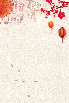I really like how the ink/paint becomes pink or orange as it is applied. Chinese New Year Wallpaper, Chinese New Year Background, New Years Background, Cute Wallpapers, Wallpaper Backgrounds, Iphone Wallpaper, Chinese New Year Design, Chinese Style, Chinese New Year 2020