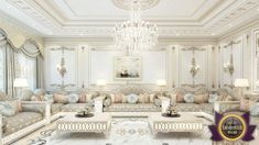 Living room Interior of Luxury Antonovich Design, Katrina Antonovich