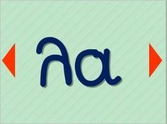 Διαβάζω τις πρώτες μου συλλαβές (ανακατεμένες) Line Game, Greek Alphabet, Grade 1, Grammar, Elementary Schools, Literacy, Tech Companies, Education, Games