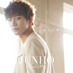 Junho releases his first solo album, Kimi no Koe, online Jang Wooyoung, Lee Junho, Jay Park, Korean Boy Bands, South Korean Boy Band, Female Dancers, Tokyo Dome, Woo Young, Lee Joon