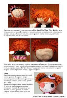Куклы Лалапупси