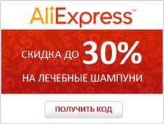 СКИДКИ ДЛЯ ЗДОРОВЬЯ http://novostinov.zzz.com.ua