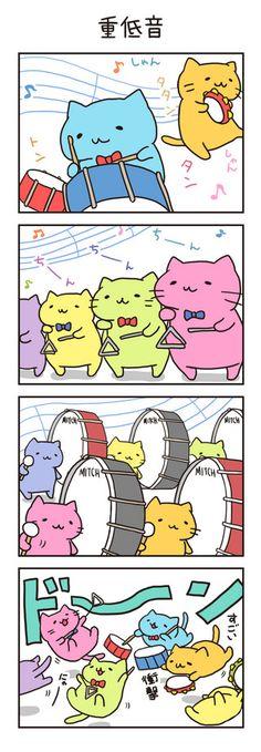 Kitty band <3